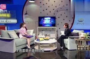 非常静距离:吴谨言回忆赴京学舞经历,七年中严格把控一餐一食