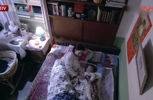 金婚:文丽心里只有大宝,大过年的家里连睡的地方都没给佟志留