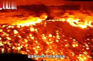 美国瀑布下这团火焰,燃烧千年都不灭,原因至今无人能解!