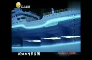 泰坦尼克号上存活的六个中国人,隐藏了一个百年的秘密