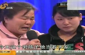 丈夫跪地道歉遭妻子拒绝,观众上台调解希望妻子为孩子能原谅他了