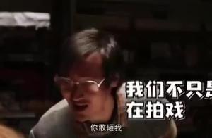 我不是药神花絮:徐峥王传君拍戏喝大酒!这才是专业演员!