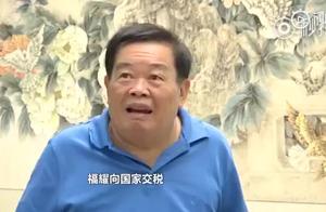 曹德旺:房地产火的时候很多人劝我,我坚决不做房地产!