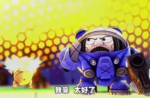 """爆蛋晶英:召唤最强""""干爹"""",爆蛋驾驶机甲和骷髅兵拼了"""