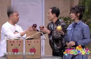 大哥发现自己的一箱水果竟然是坏的,这表情精彩了