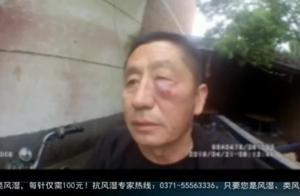 男子持刀乱砍人,像极了村中恶狗,民警随后枪声警告