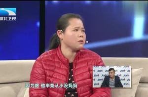大王小王:丈母娘竟假装女儿,和女婿聊天,女婿吐槽内容太肉麻!