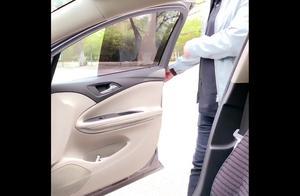 快去看看你家车上有没有私房钱!一分钟识破私房钱的秘密!