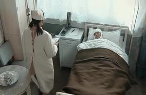 李云龙真的是渣男,重病住院,在病房侮辱年轻护士!太可恨了!