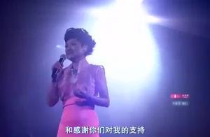 """《上海滩》原唱叶丽仪45年""""香港情""""演唱会现场版"""