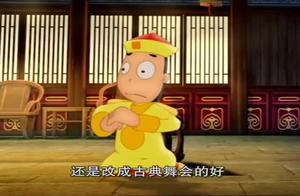 神厨小福贵:老佛爷生日的事,不用皇上操心了,全权交给开封知府