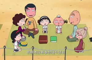 樱桃小丸子:小丸子没想到妈妈只做了虎皮寿司,没有做煎蛋卷