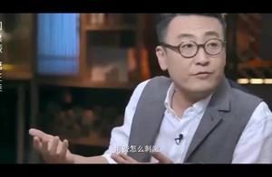 """美国人追求家庭幸福,而中国近半数年轻人却只追求""""有钱有名""""!"""