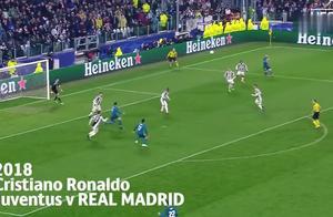 欧冠史上6大经典进球,都看过的话就是铁球迷。