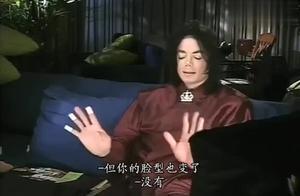 这关注点也是没谁了!多数人会做的事,到MJ这就放大啦