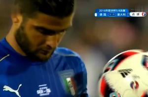 经典回顾:欧洲杯四分之一决赛,德国vs意大利,点球大战!