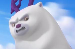 《熊出没之探险日记2》熊二舍身救团子!为熊二的友谊鼓掌!加油