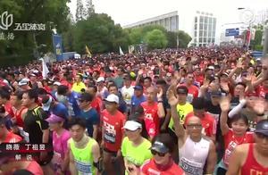 2019上海国际半程马拉松正式鸣枪开跑!