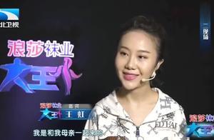 大王小王:王为念小师妹现场表演《霸王别姬》,十岁就登上春晚!