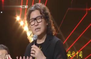放歌中国:张林陪同母亲深情演唱《娘亲》让人潸然泪下,感动全场