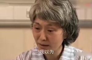 秋菊临终才明白,为什么耀宗一直不肯见她,早知今日何必当初
