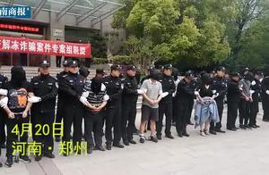 """这伙人""""捅破天了""""!郑州公安局长带50多人奔至广西,就为逮他们"""