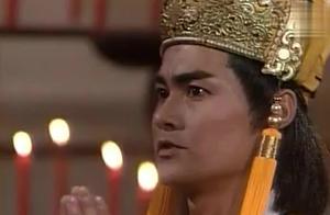 《包青天》之狸猫换太子皇帝不认母亲,险遭暴打!
