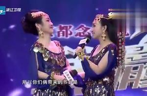 刘亚津女儿刘芸杉化身波斯猫,与潘长江女儿潘阳撩人热舞