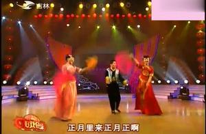 郭旺、周晶、盛喆表演二人转《我要上春晚》二女抢一男,太逗了啊