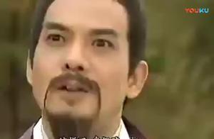 陈浩民版封神榜 杨戬与哮天犬相遇 可是把申公豹气得不轻-_超清