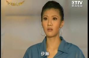 泰剧《天使之争》琦琦看到依琳和浩宁在一起,把她气得不行了