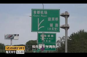 北京的违章司机们颤栗吧!见识一下北京交警的最新装备