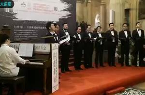 川音教授合唱团 排练演唱《天边》!好听!一看就是实力派!