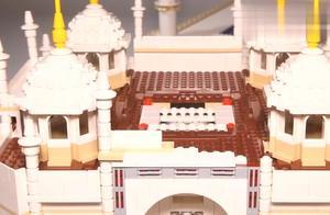 乐高建筑10256泰姬陵模型!宫殿顶部是重点,细致勾勒出轮廓