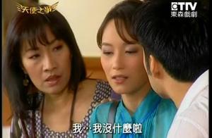 泰剧《天使之争》依琳得知浩宁带别的女人开房,她已经怀孕好伤心