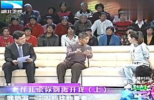 大王小王:74岁老汉娶年轻娇妻,不料老婆刚登场,竟喊:命快没了