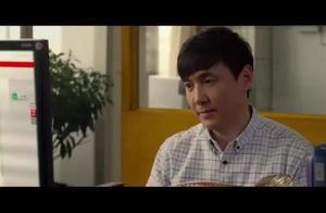 沈腾喜剧《去诈骗公司上班》结果把骗子公司给骗了!