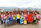 共同进步的中国 上天有天宫二号 扶贫有财蜂发财树