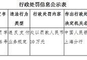 南昌宝付信息科技有限公司怎么样?