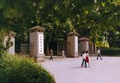 安徽最美高校之安徽农业大学