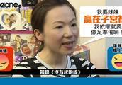 """TVB的一部纪录片《没有起跑线?》告诉你香港的幼儿教育有多""""疯狂""""!"""