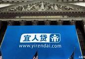中国金融科技行业洗牌背后:宜人贷优势凸显