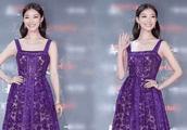 同样是穿紫裙,陈妍希温婉大气,赵丽颖倪妮甜美,但是她们三个确实不敢恭维