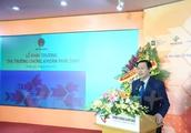 重磅|越南衍生证券市场已正式开市!