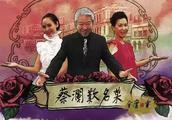 香港美食节目有哪些?