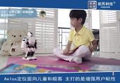 """乐聚机器人获腾讯战略投资,将合力创造""""真""""服务机器人"""