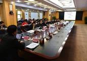 黔态集团在中国停车业发展研讨会中大放异彩