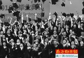 """南方科技大学获""""推研""""资格"""