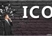 风口上的ICO,背后是一夜暴富的神话还是庞氏骗局?