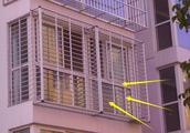 传统的不锈钢防盗网已经落伍了!现在都流行这种,既安全又美观!